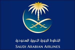 شعار الخطوط الجوية السعودية