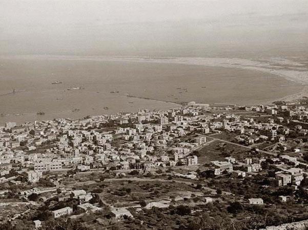 حيفا ـ فلسطين قبل نكبة 1948