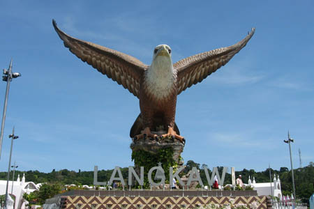 ميدان النسر ـ جزيرة لالنكاوي ـ ماليزيا