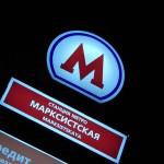 شعار مترو موسكو