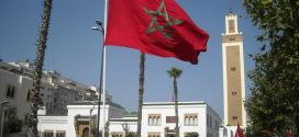 زيارة إلى المواقع السياحية في طنجة المغربية
