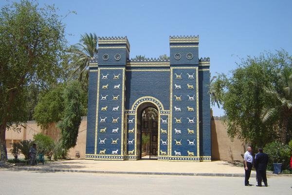 اثار العراق ishtar_gate.jpg