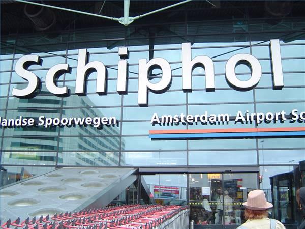 أمستردام 321247-main_Full.jpg