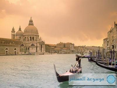 دراسة: إيطاليا تحتل المركز الأول بين بلدان السفر الفاخر عالميا
