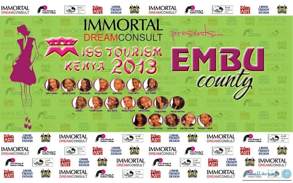 مسابقة ملكة جمال السياحة فى كينيا