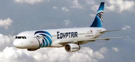 """""""مصر للطيران"""" تقدم أسعارًا خاصة على رحلاتها الدولية"""