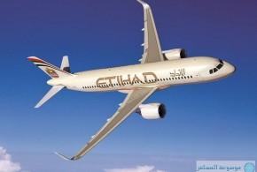 """لينكد إن: """"الاتحاد للطيران"""" الأولى ضمن الشركات الإماراتية الأكثر تأثيراً وفعالية في استخدام محتوى التسويق"""