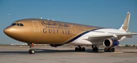 """""""طيران الخليج"""" تستأنف رحلاتها إلى حيدر آباد بواقع 5 رحلات أسبوعية"""