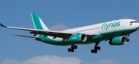 """""""طيران ناس"""" يطلق عروض ترويجية لشهر سبتمبر بأسعار تبدأ من 129 ريال"""