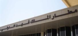 """""""الخطوط السعودية"""" ترفع السعة المقعدية لرحلاتها المغادرة من """"مطار الملك فهد الدولي"""" إلى أكثر من 50%"""