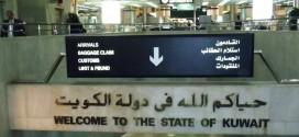 """""""مطار الكويت الدولي"""" يستقبل نصف مليون مسافر خلال شهر أغسطس الجاري"""