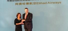 """""""الاتحاد للطيران"""" تفوز بجائزة """"شركة طيران العام – الدرجة الأولى"""" في الصين"""