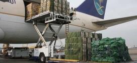 """""""الخطوط السعودية للشحن"""" تتيح خدمات الحجز عبر البوابة الالكترونية"""