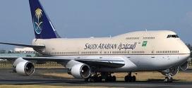 """""""الخطوط السعودية"""" تحقق المركز الأول عالمياً للمرة الثانية في انضباط المواعيد"""