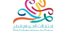 """""""الهيئة العامة للسياحة قطر"""" تطلق """"احتفالات العيد في قطر"""" أول أيام عيد الأضحى"""