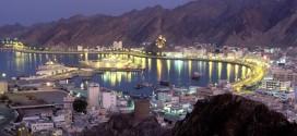 المجلس العالمي يتوقع نموا كبيرا لقطاع السفر والسياحة في سلطنة عمان