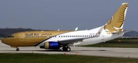 """""""طيران الخليج"""": %25 زيادة في عائدات إشغال المقاعد خلال شهر أغسطس الماضي"""