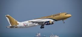 طيران الخليج تستأنف رحلاتها إلى شيراز في 15 ديسمبر