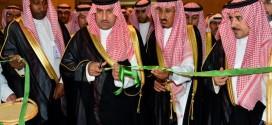 أمير منطقة الرياض يفتتح معرضين عن تاريخ المملكة وقادتها بمركز الملك عبدالعزيز التاريخي