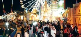 كيف تستعد لعطلة مميزة في عيد الأضحى 2014 ؟