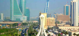 سفارة البحرين في قطر تدشن تأشيرة إلكترونية لزيارة البلاد