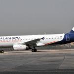المصرية للطيران