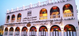 """""""سوق واقف"""" يطلق عروضا وفعاليات بمناسبة العيد الأضحى"""
