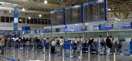 7 أمور يجب أن تتحلى بها حال وجودك في المطارات