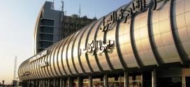 إنشاء متحف للآثار المصرية في مطار القاهرة