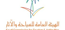 السياحة السعودية تنفذ 9 مشاريع للتراث العمراني بتكلفة 44 مليون ريال