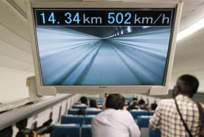 بالفيديو.. رحلة داخل قطار ماغليف الياباني أسرع قطارات العالم بسرعة 500 كلم/ساعة