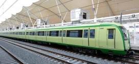 إنجاز أكثر من 90٪ من محطة قطار الحرمين بمكة المكرمة