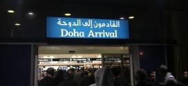 مطار الدوحة يفتتح فندقاً ونادياً صحيًّا