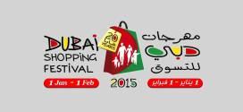 إطلاق أضخم حملة ترويج لمهرجان دبي للتسوق