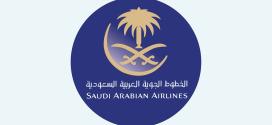 « الخطوط السعودية » تتوقع نقل أكثر من 28 مليون راكب هذا العام
