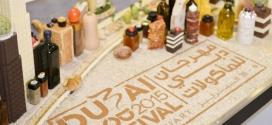 """انطلاق """"كرنفال دبي للمأكولات"""" في الفترة من 12 وحتى 14 فبراير المقبل"""