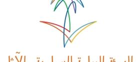 """""""الهيئة العامة للسياحة والآثار"""" و""""الخطوط السعودية"""" توقعان اتفاقية تعاون مشترك"""