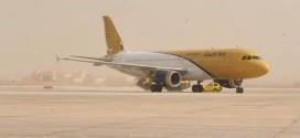 طيران الخليج تدشن أولى رحلاتها إلى القصيم