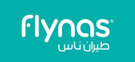 طيران ناس تهدي تذكرة مجانية على درجة الأعمال في كل يوم من أيام معرض جدة للسفر