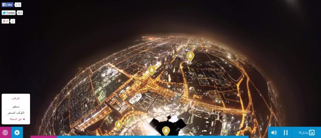 موقع دبي 360