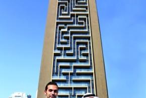"""برج """"ميز تاور"""" في دبي يدخل موسوعة غينيس بأكبر متاهة عمودية"""