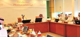 تدشين خدمة الترخيص للمخيمات البيئية السياحية في السعودية