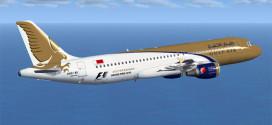 """""""طيران الخليج"""" تتجه نحو فتح رحلاتها إلى منطقة أبها وجازان"""