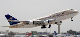 الخطوط السعودية تدشن الرحلات الجوية بين جدة والعلا