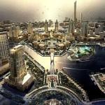 المدينة السعودية