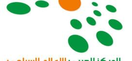 المملكة تفوز بـ3 جوائز في أوسكار السياحة العربية