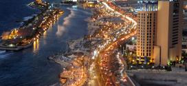 تدشين أول مركز سياحي في جدة
