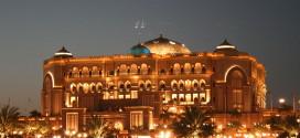 قصر الإمارات يعلن عن طرح عروض خاصة خلال شهر أبريل