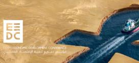"""مشروعات سياحية ضخمة في المنتدى الاقتصادي """"مصر المستقبل"""""""