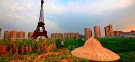 """بالصور: برج إيفل .. """"صنع في الصين"""""""